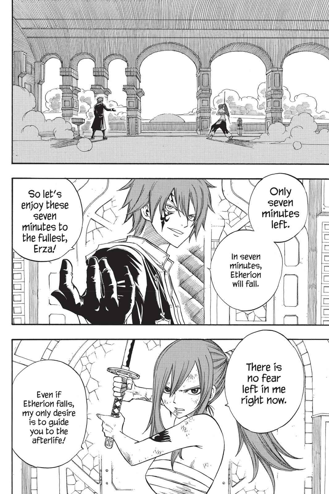 Chapter 93 image 002
