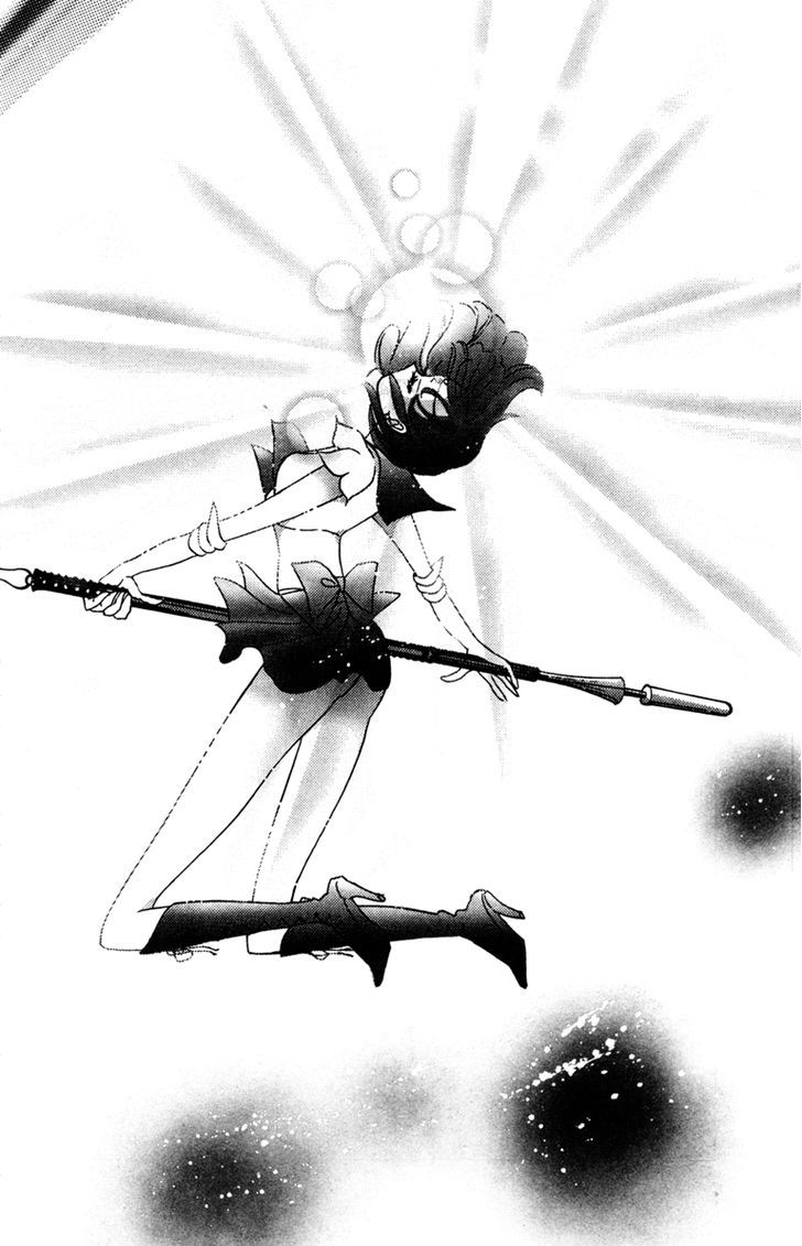 Sailor Moon, Cahpter 37 image 033