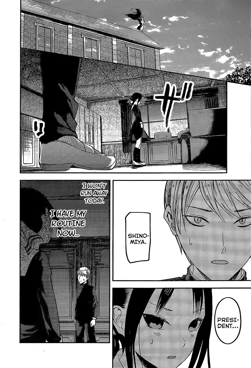 chapter 81 image 010