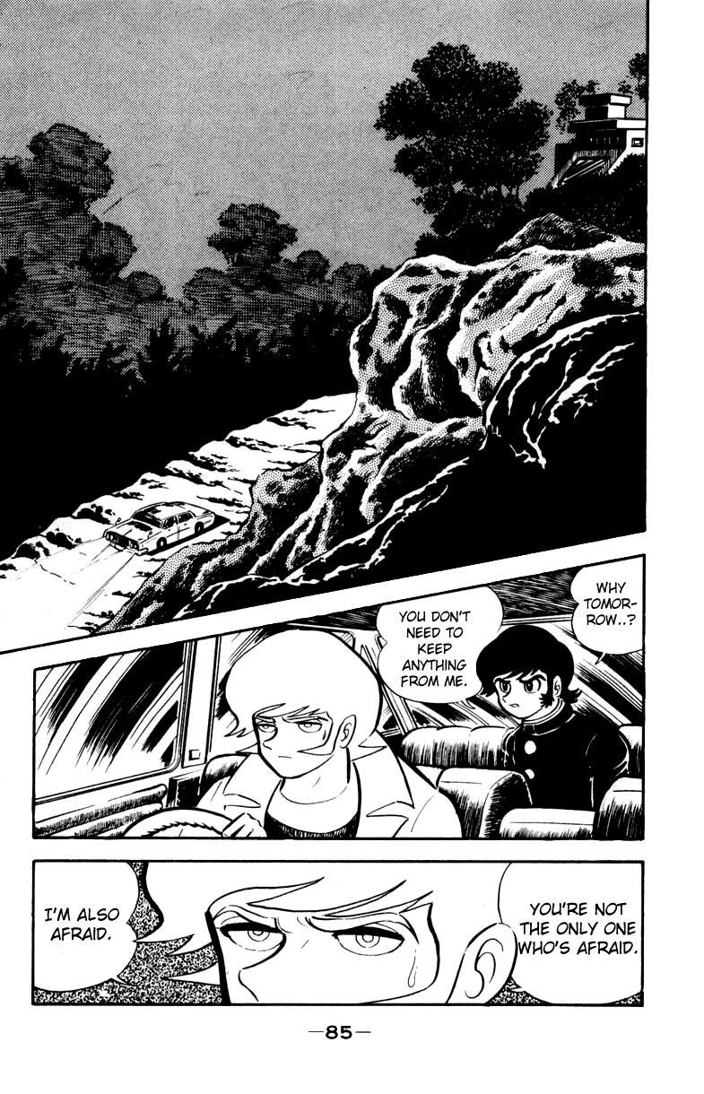 Devilman, Chapter 1 image 115
