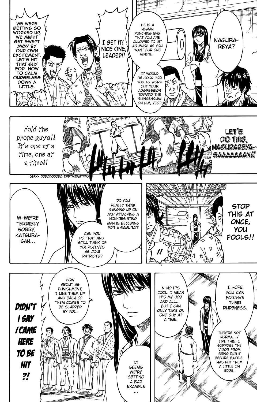 Gintama Chapter, 333 image 010
