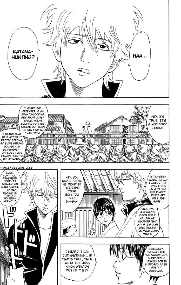 Gintama Chapter, 35 image 012