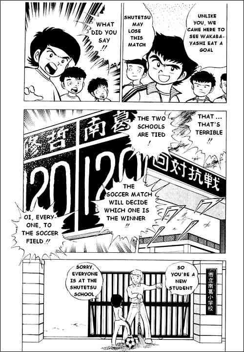 Captain Tsubasa, Chapter 4 image 031