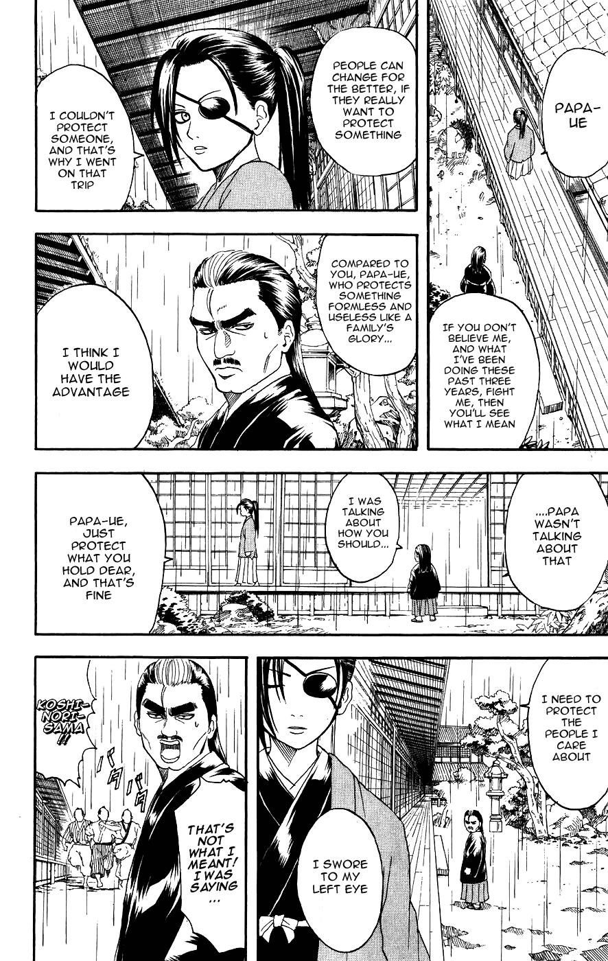 Gintama Chapter, 112 image 004