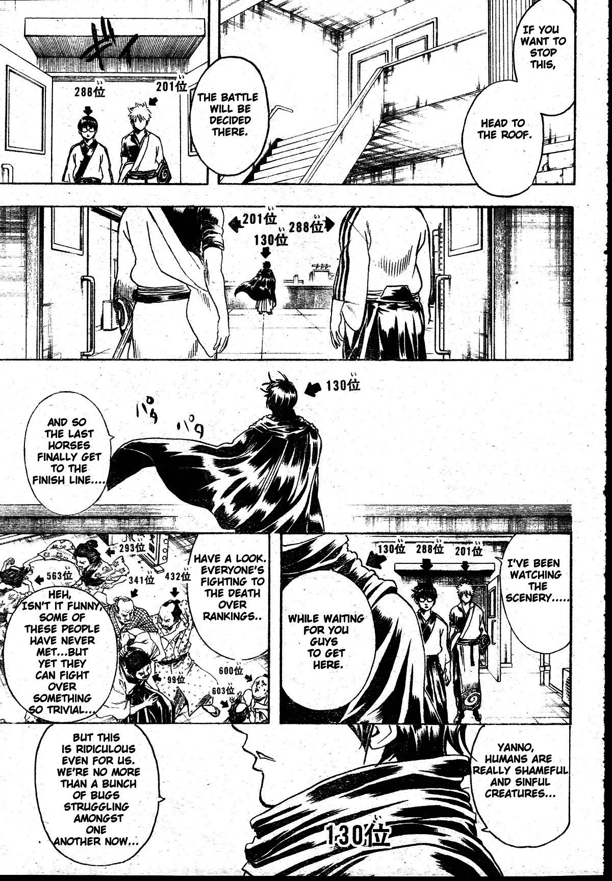 Gintama Chapter, 268 image 016