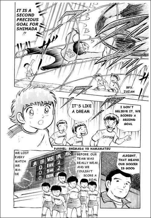 Captain Tsubasa, Chapter 12 image 041