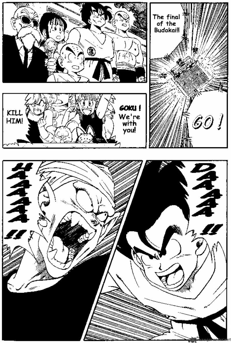 Dragon Ball, Chapter 182 image 014