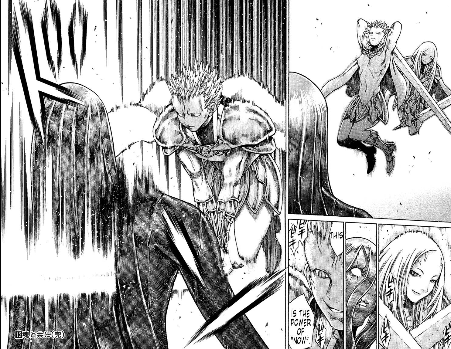 Claymore, Chapter 69 image 028