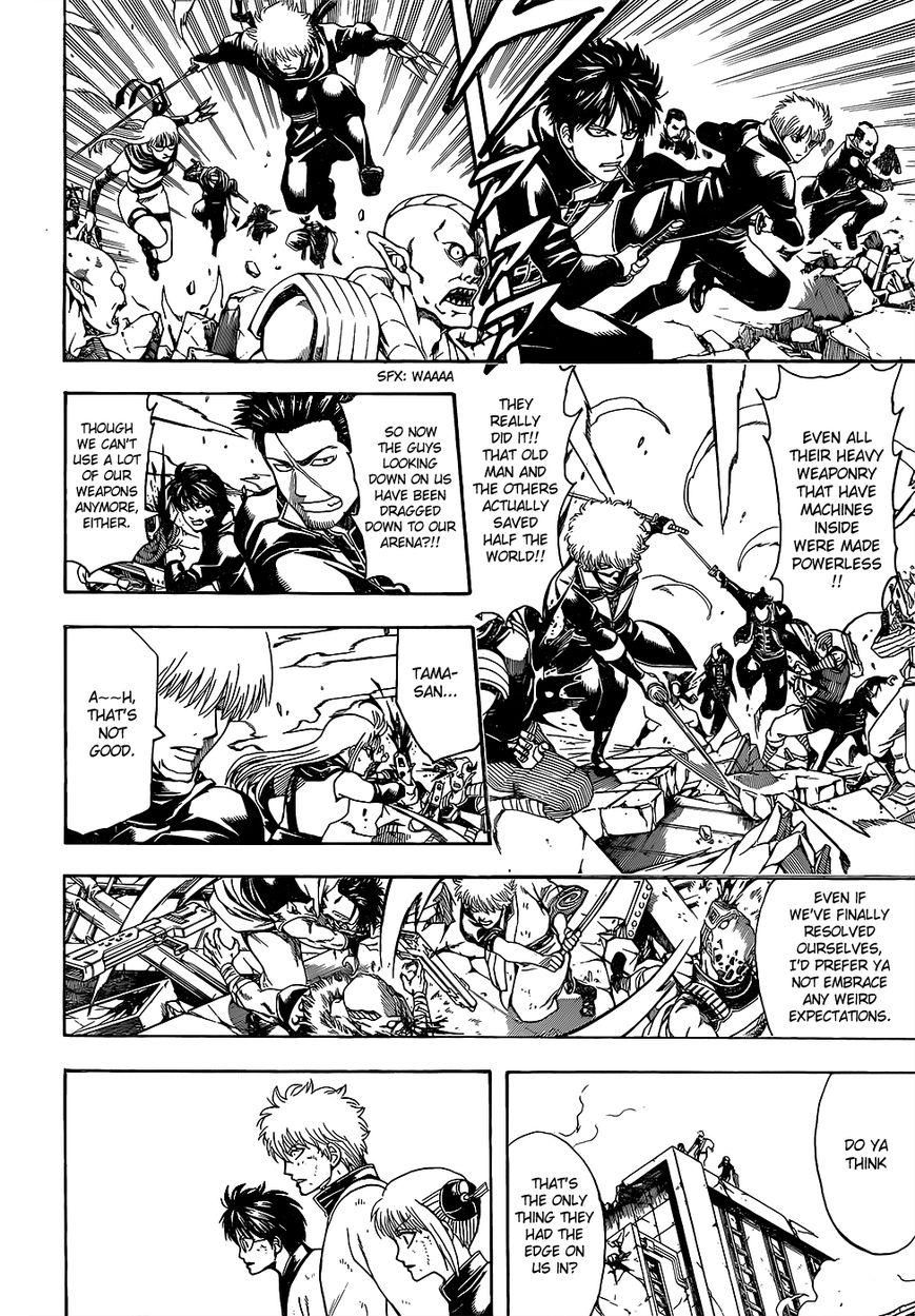Gintama Chapter, 611 image 008