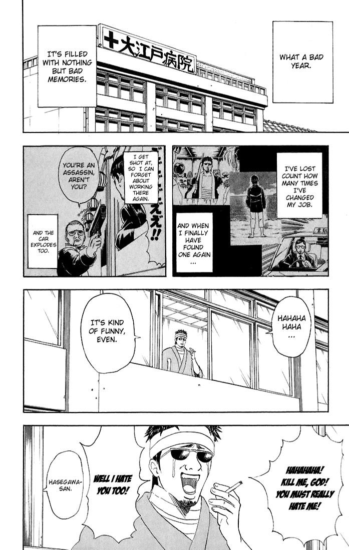 Gintama Chapter, 46 image 005