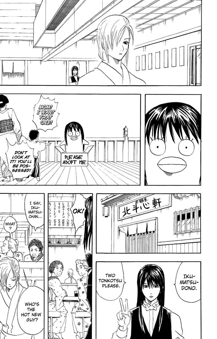 Gintama Chapter, 55 image 012