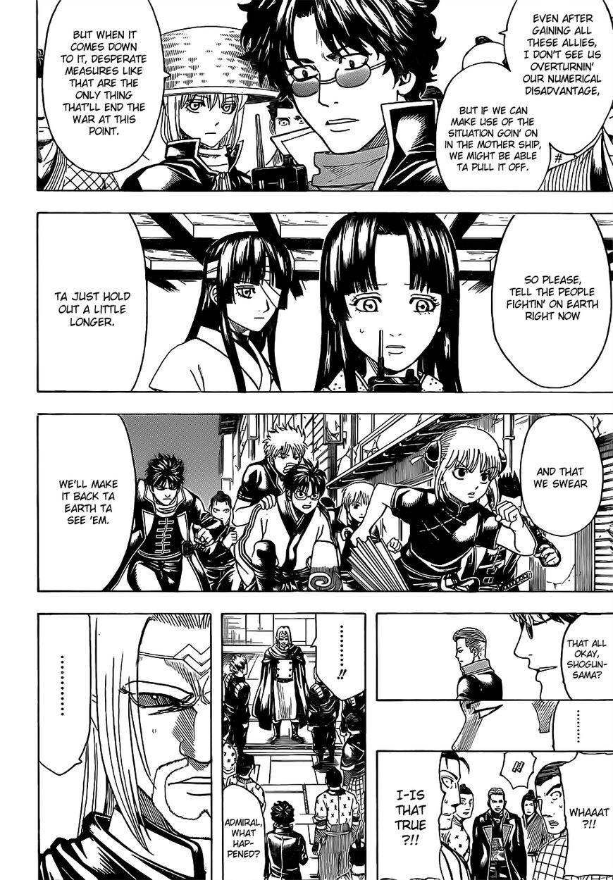 Gintama Chapter, 630 image 004