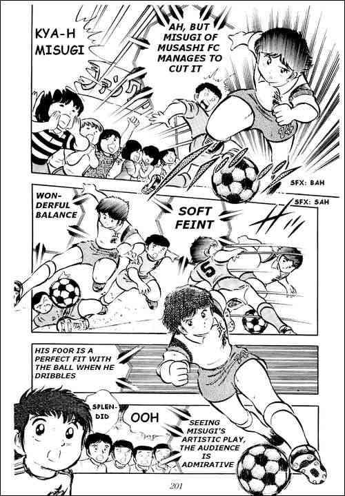 Captain Tsubasa, Chapter 22 image 031