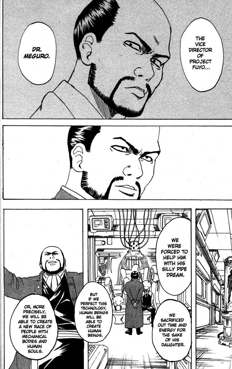 Gintama Chapter, 142 image 018