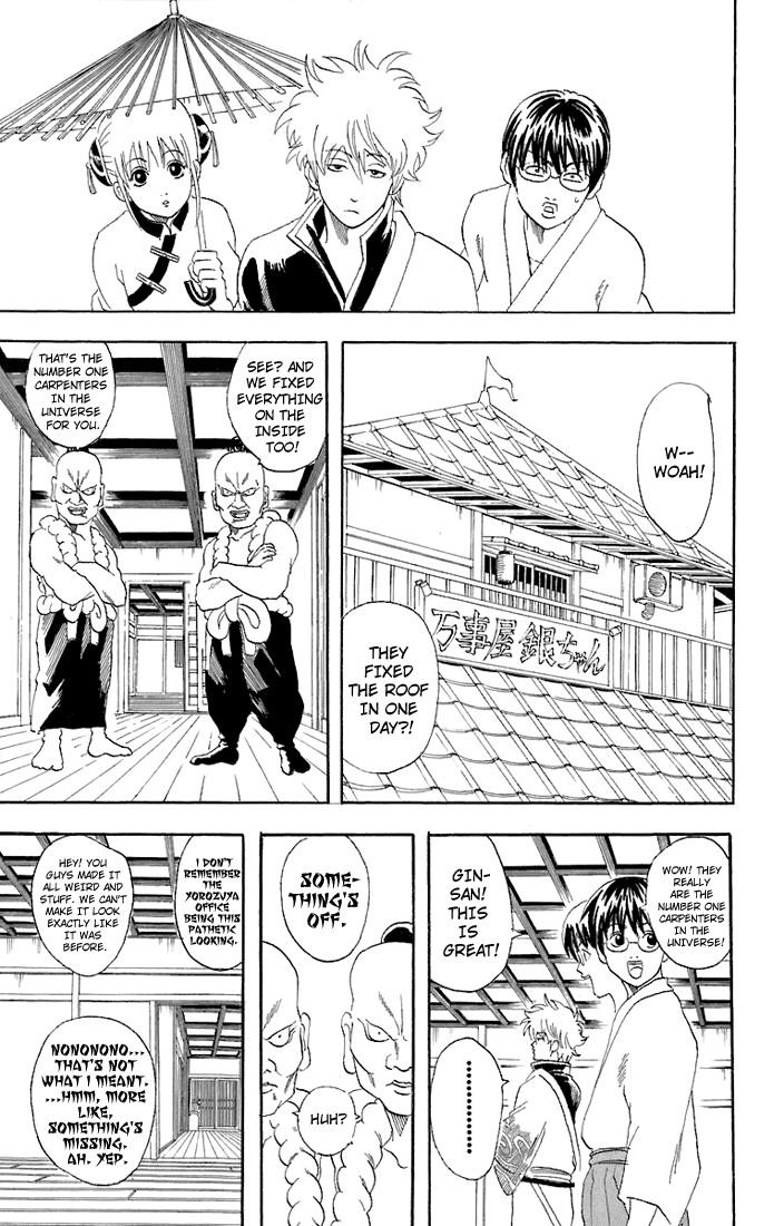 Gintama Chapter, 54 image 012