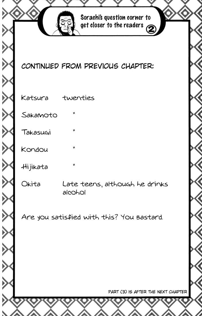 Gintama Chapter, 26 image 024