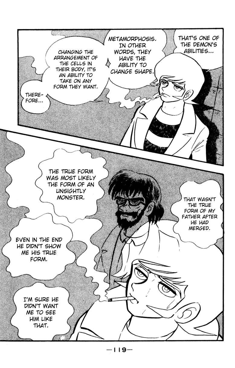 Devilman, Chapter 1 image 148