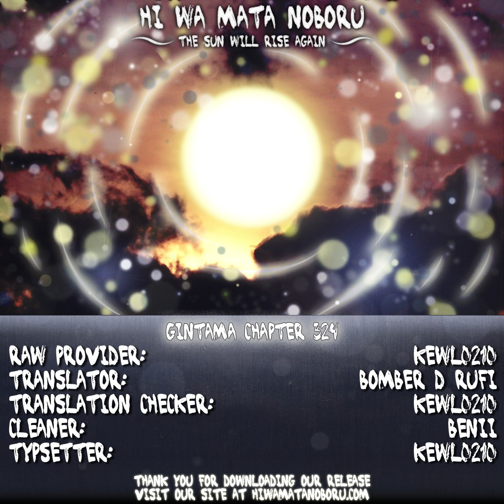 Gintama Chapter, 324 image 021