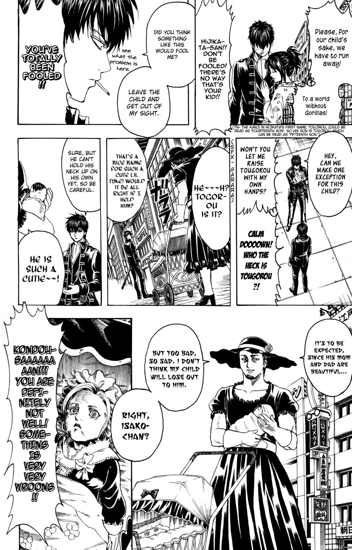 Gintama Chapter, 326 image 014