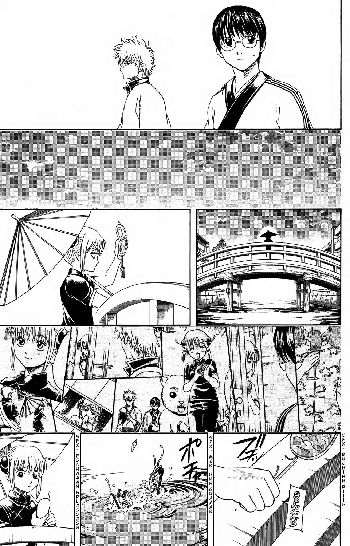 Gintama Chapter, 352 image 013
