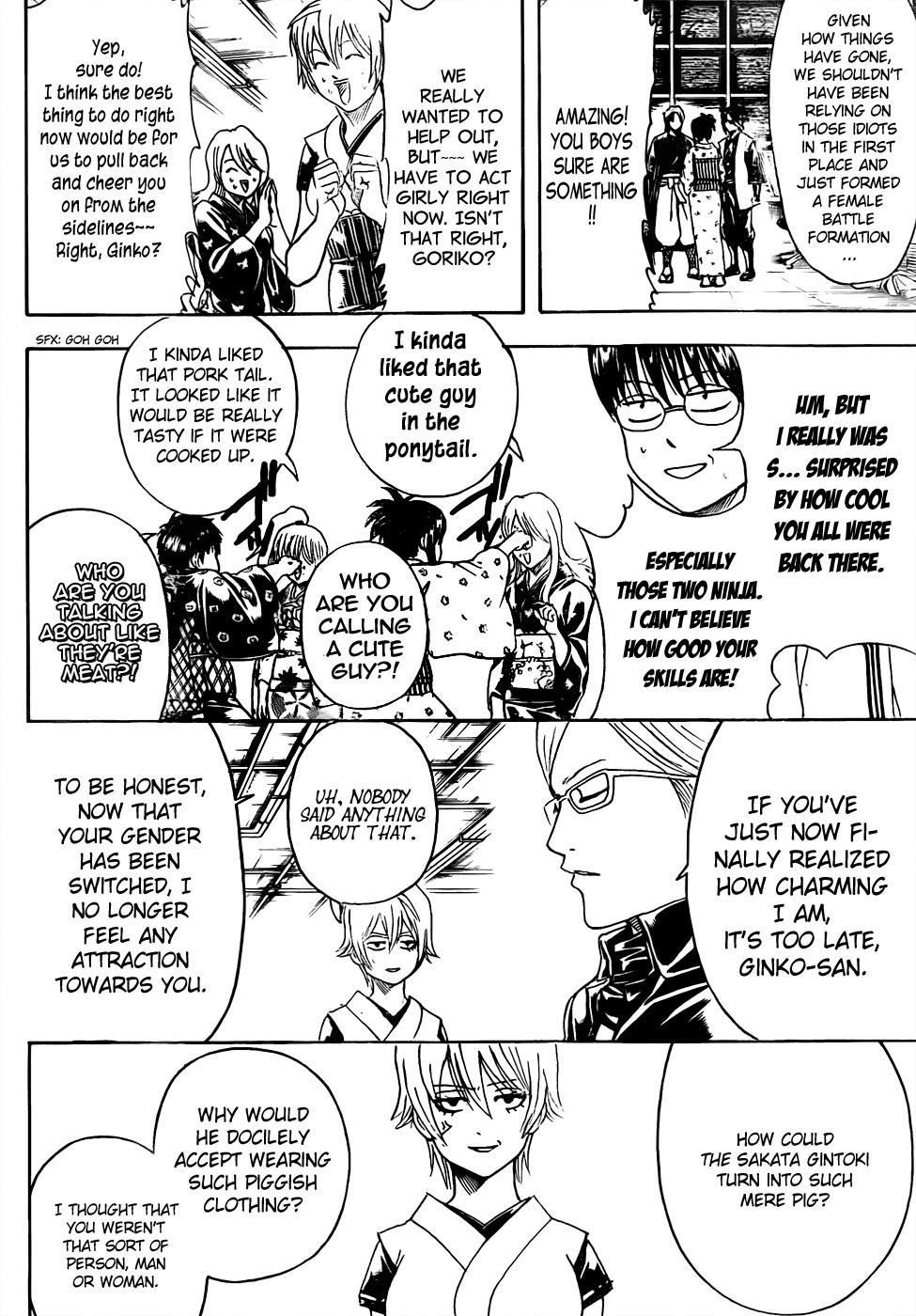 Gintama Chapter, 440 image 010