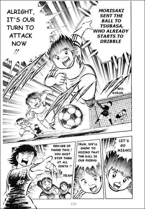 Captain Tsubasa, Chapter 20 image 013