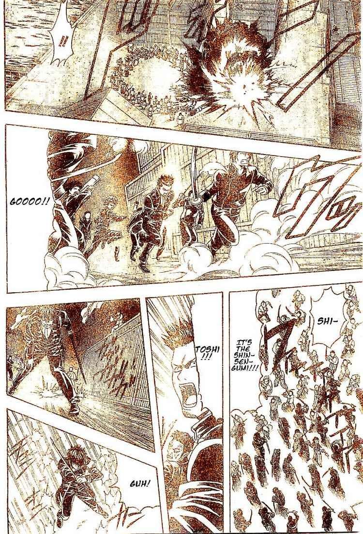 Gintama Chapter, 132 image 010