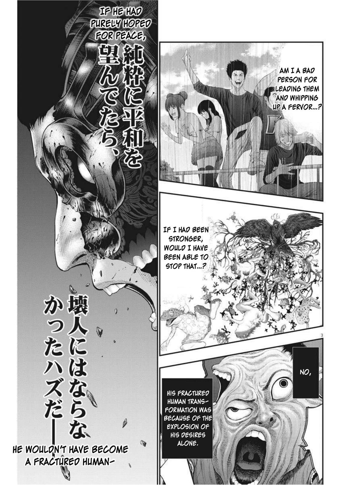 Chapter 45 image 003