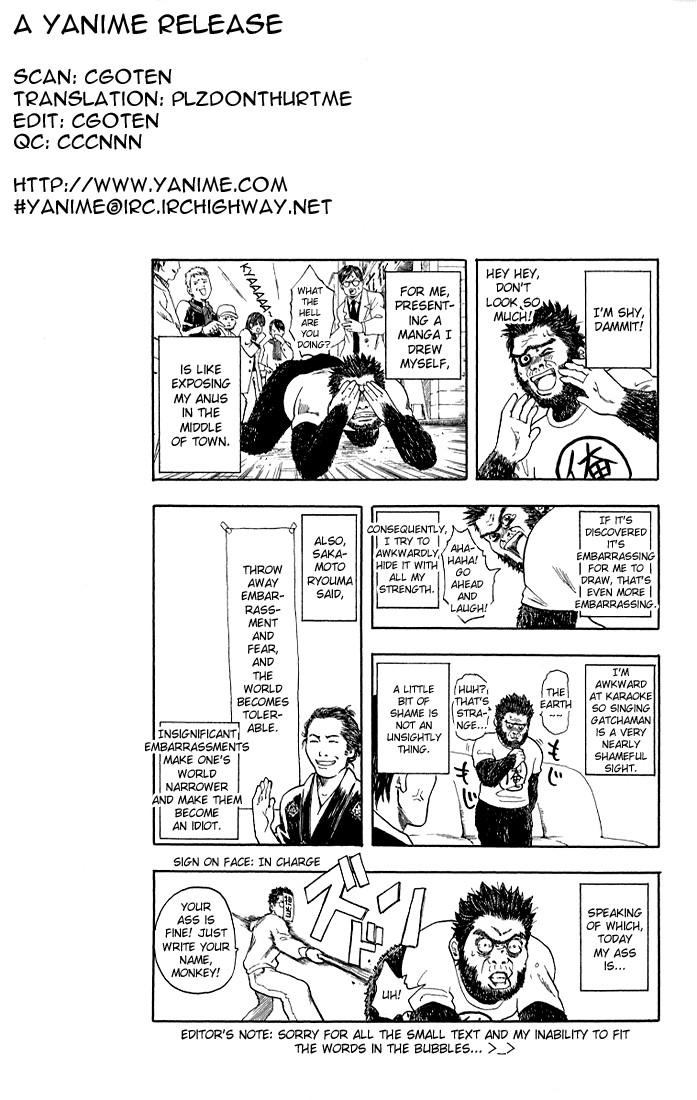 Gintama Chapter, 9 image 024