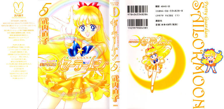 Sailor Moon, Cahpter 22 image 050