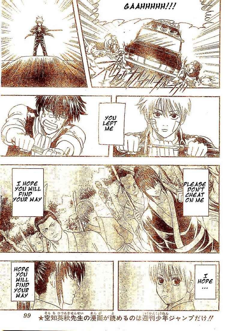 Gintama Chapter, 132 image 015