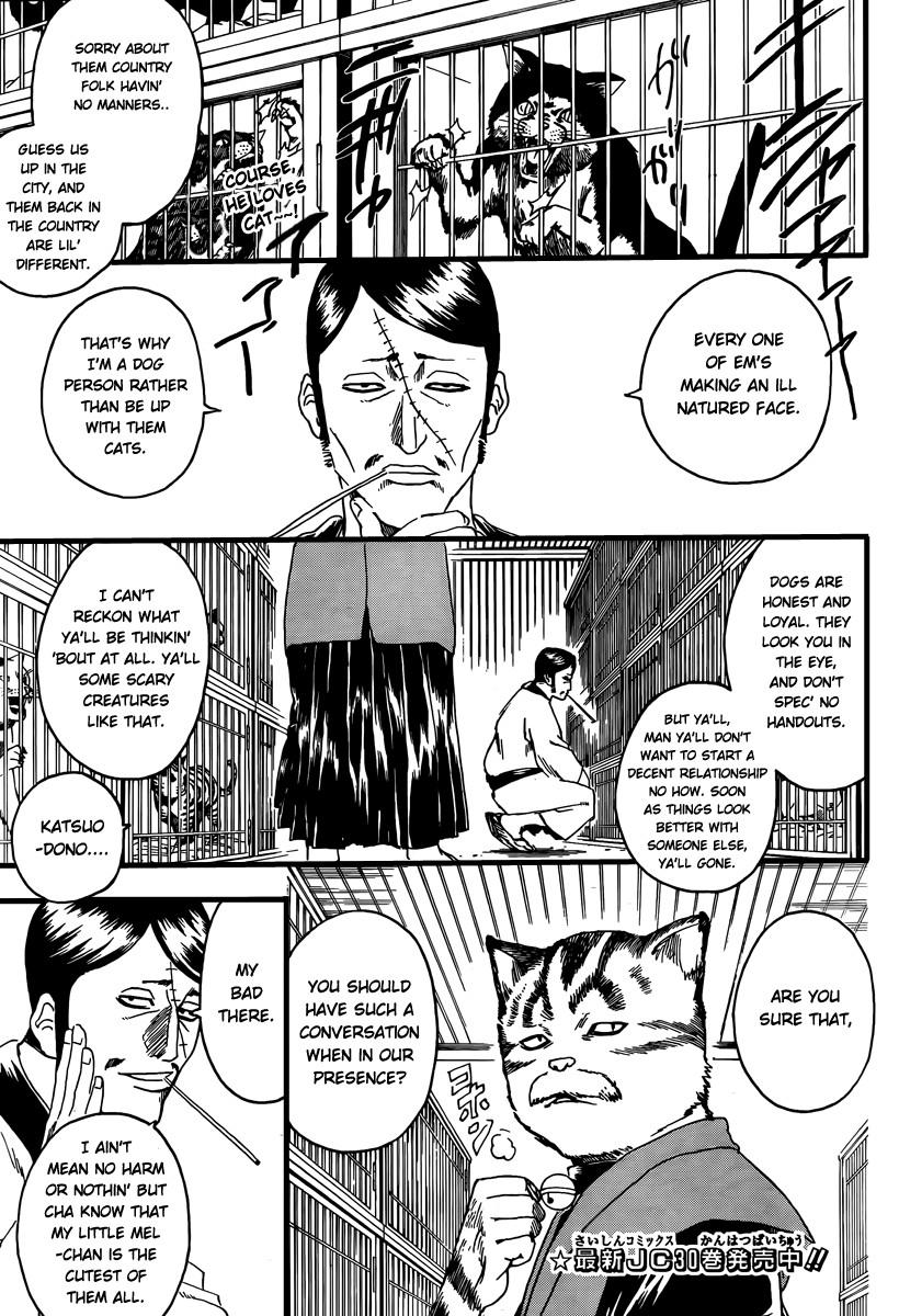 Gintama Chapter, 277 image 001