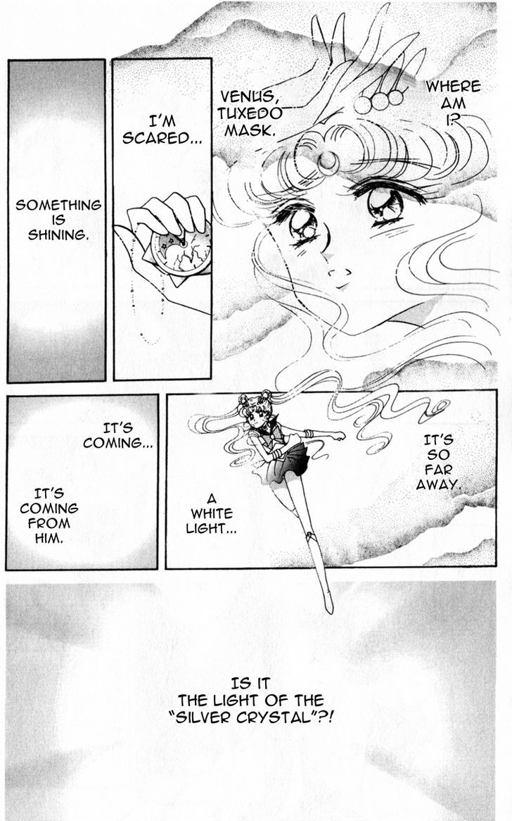 Sailor Moon, Cahpter 12 image 025