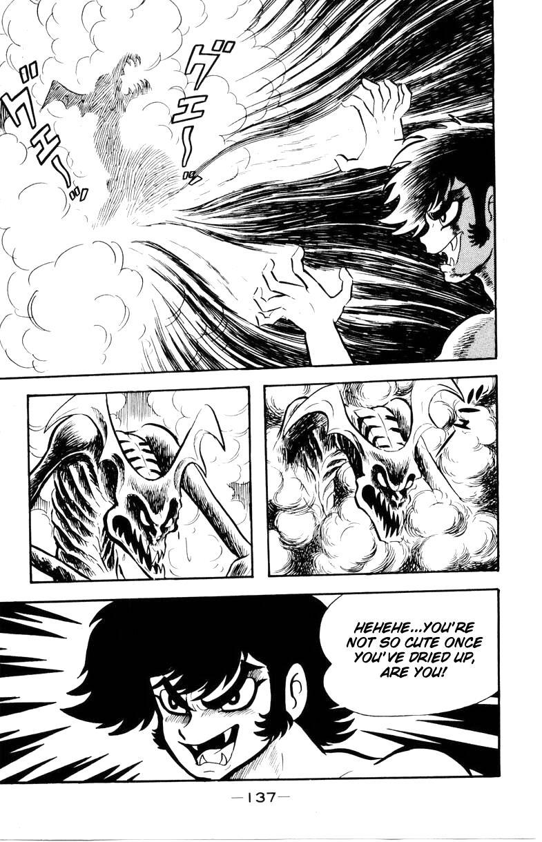 Devilman, Chapter 2 image 133