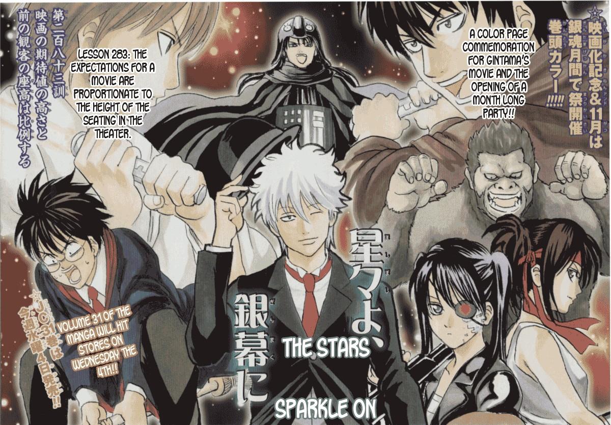 Gintama Chapter, 283 image 001