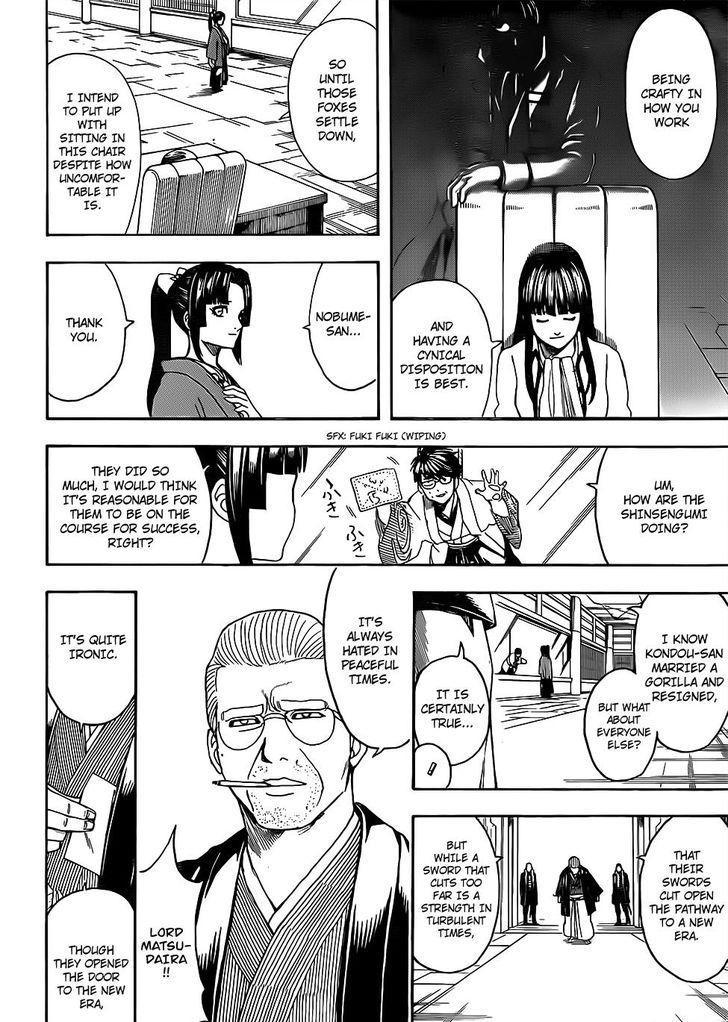 Gintama Chapter, 671 image 016