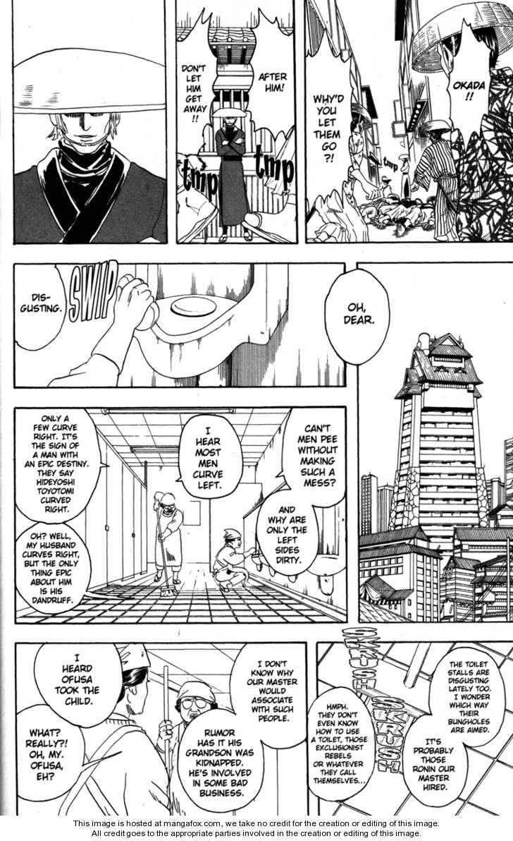Gintama Chapter, 78 image 008