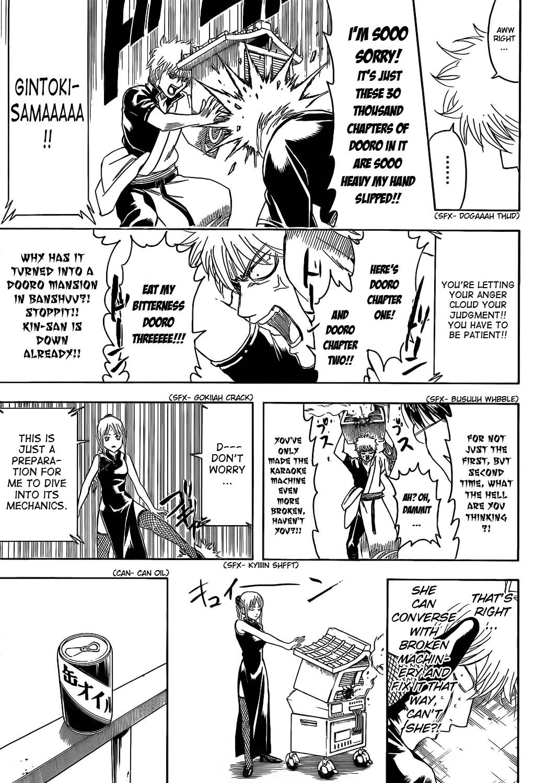 Gintama Chapter, 374 image 011