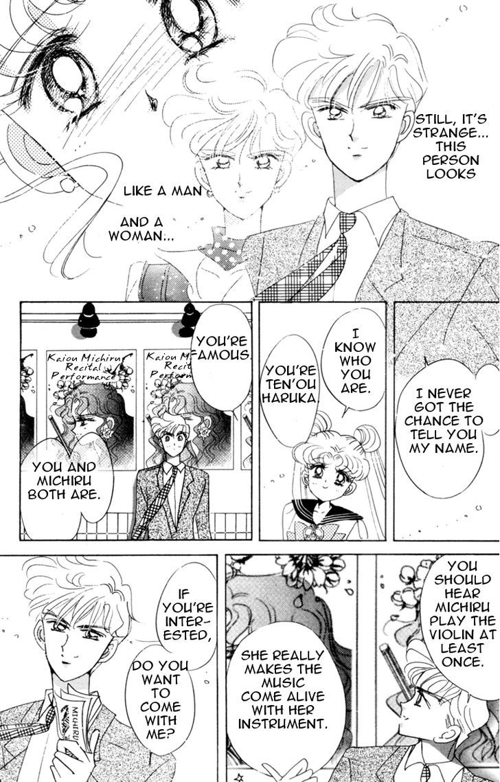 Sailor Moon, Cahpter 29 image 014