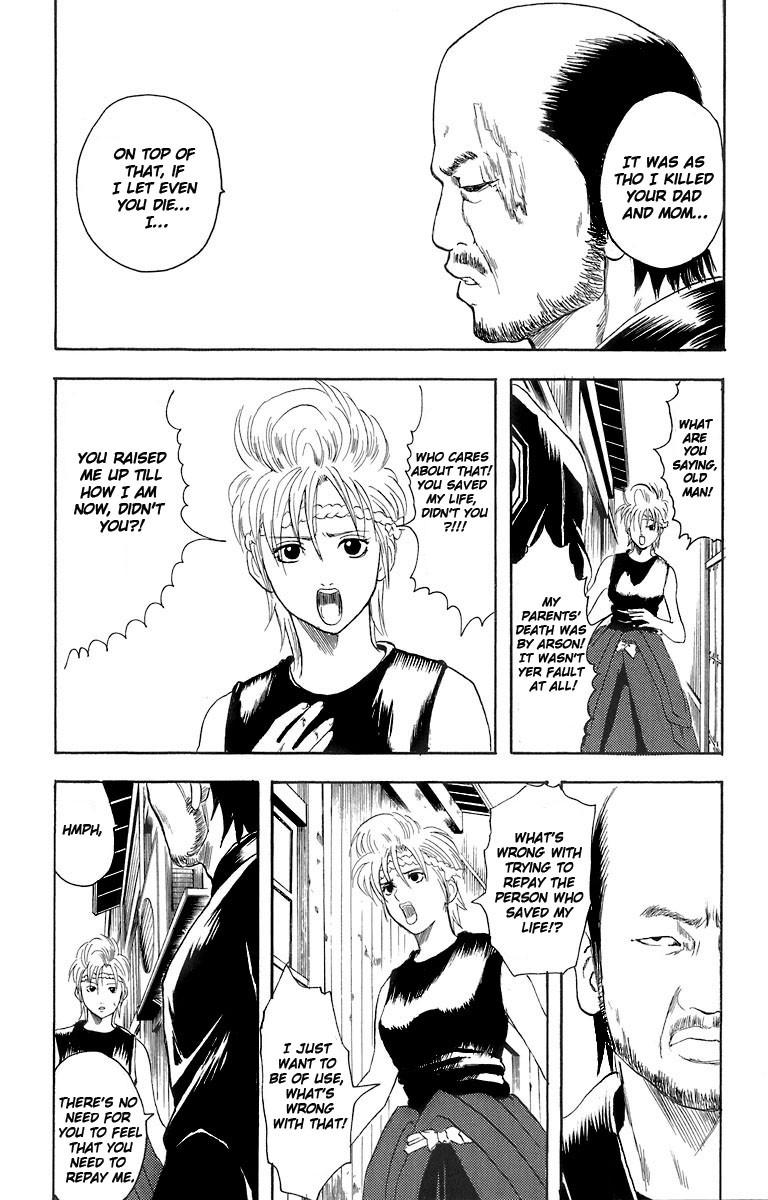 Gintama Chapter, 22 image 007