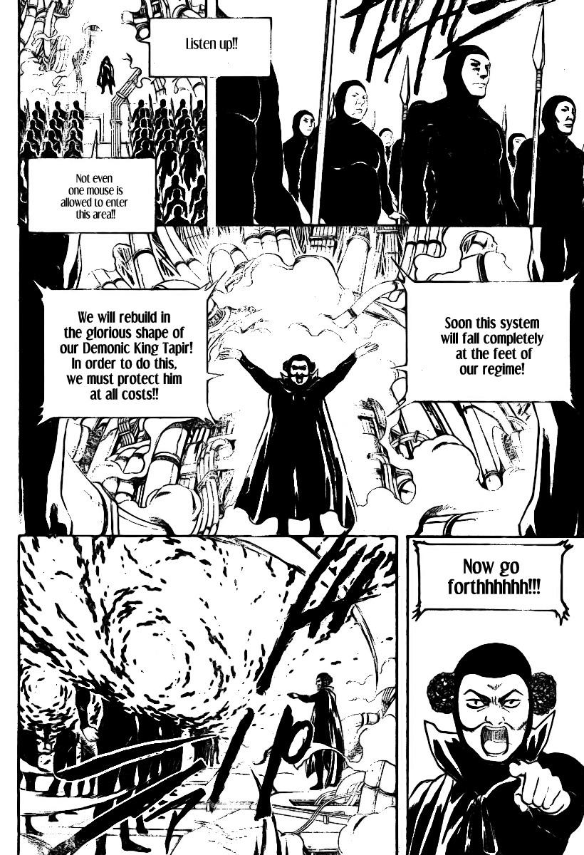 Gintama Chapter, 249 image 019