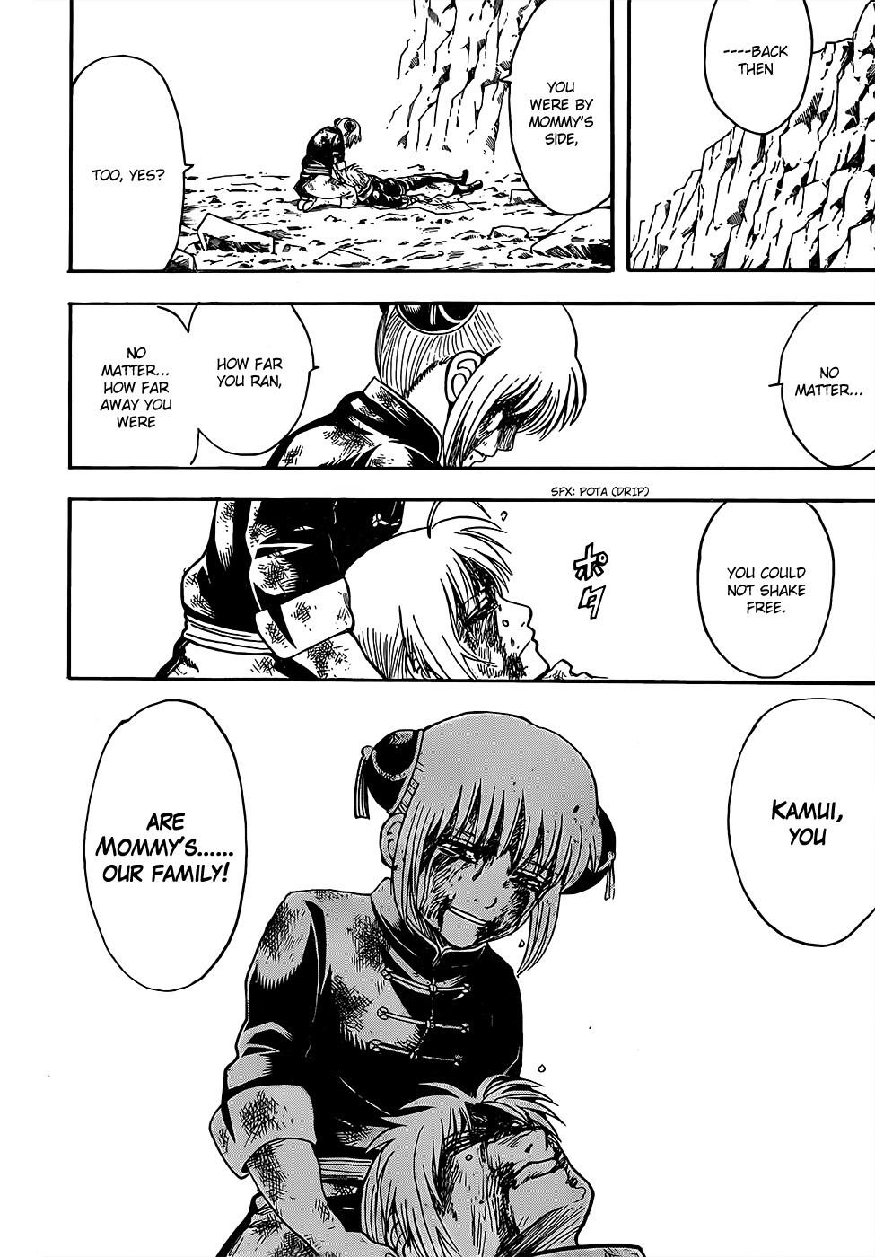 Gintama Chapter, 589 image 017