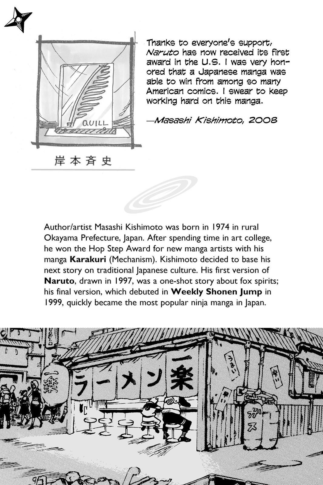 Naruto, Chapter 370 image 002