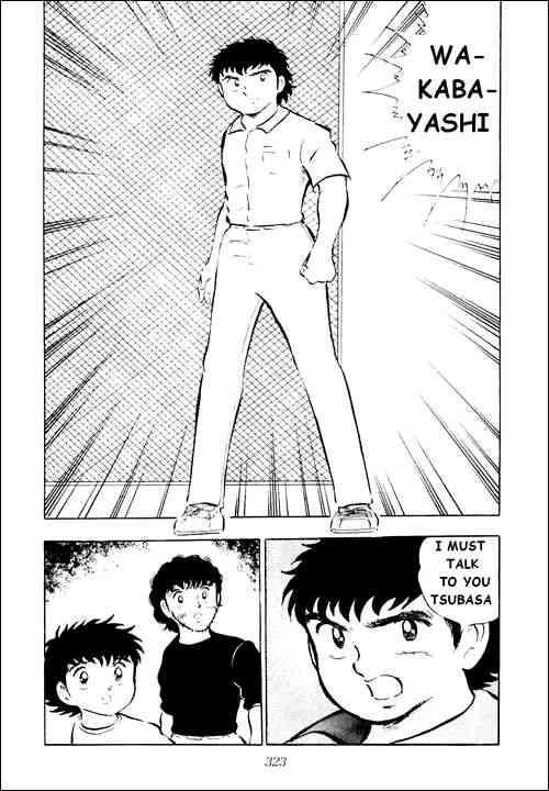 Captain Tsubasa, Chapter 15 image 035