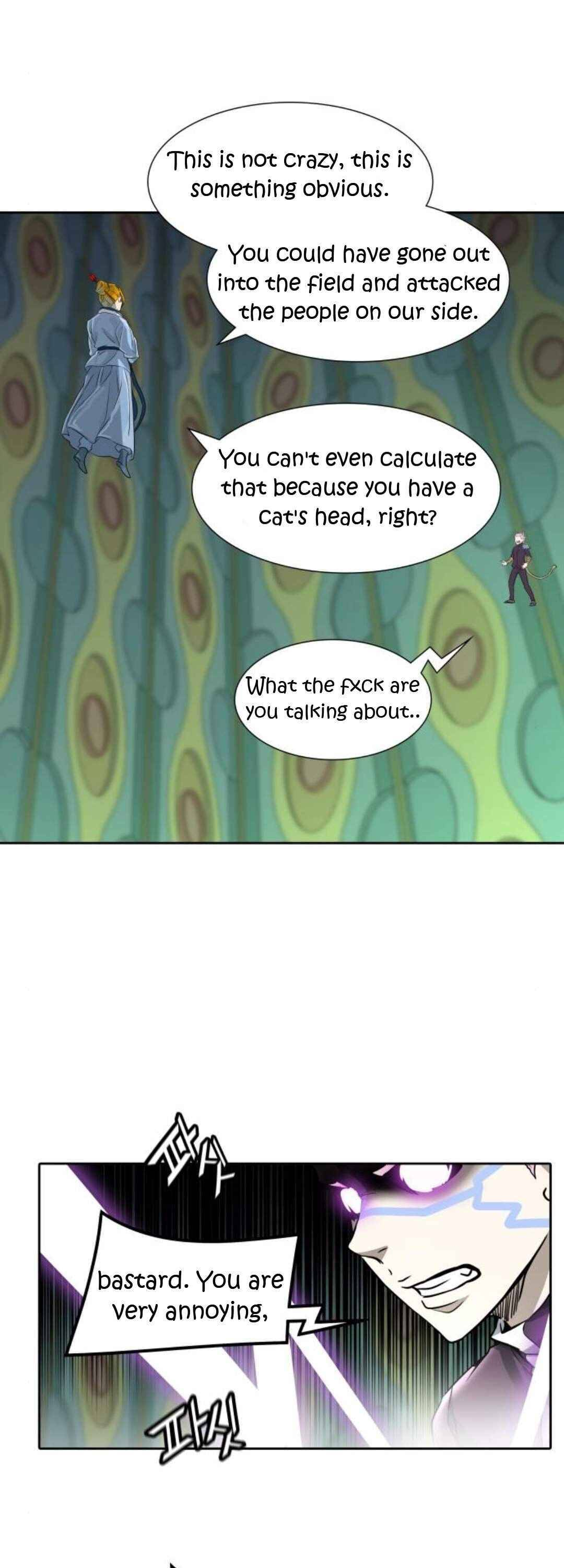 Tower Of God, Chapter 488 image 063