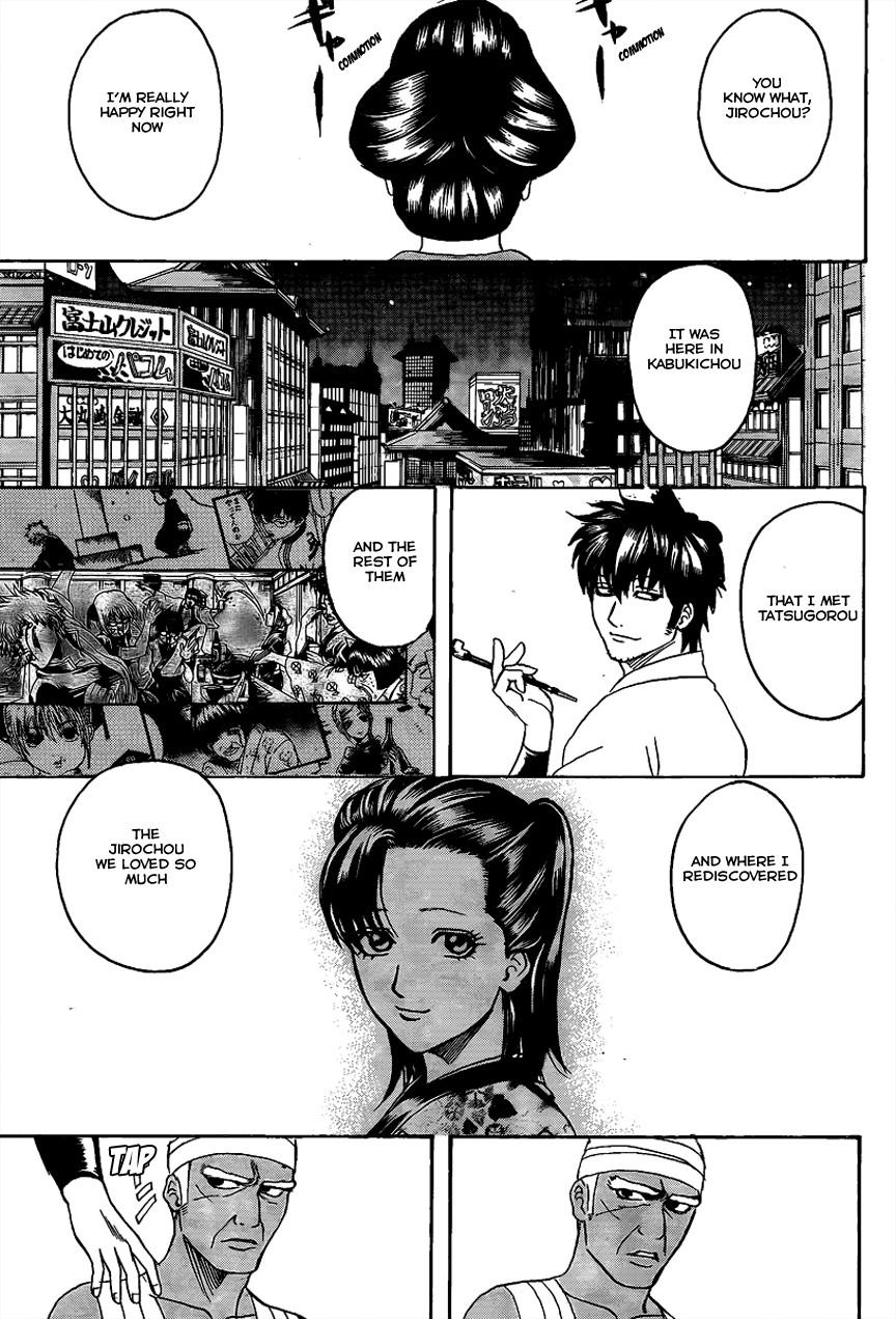 Gintama Chapter, 309 image 009