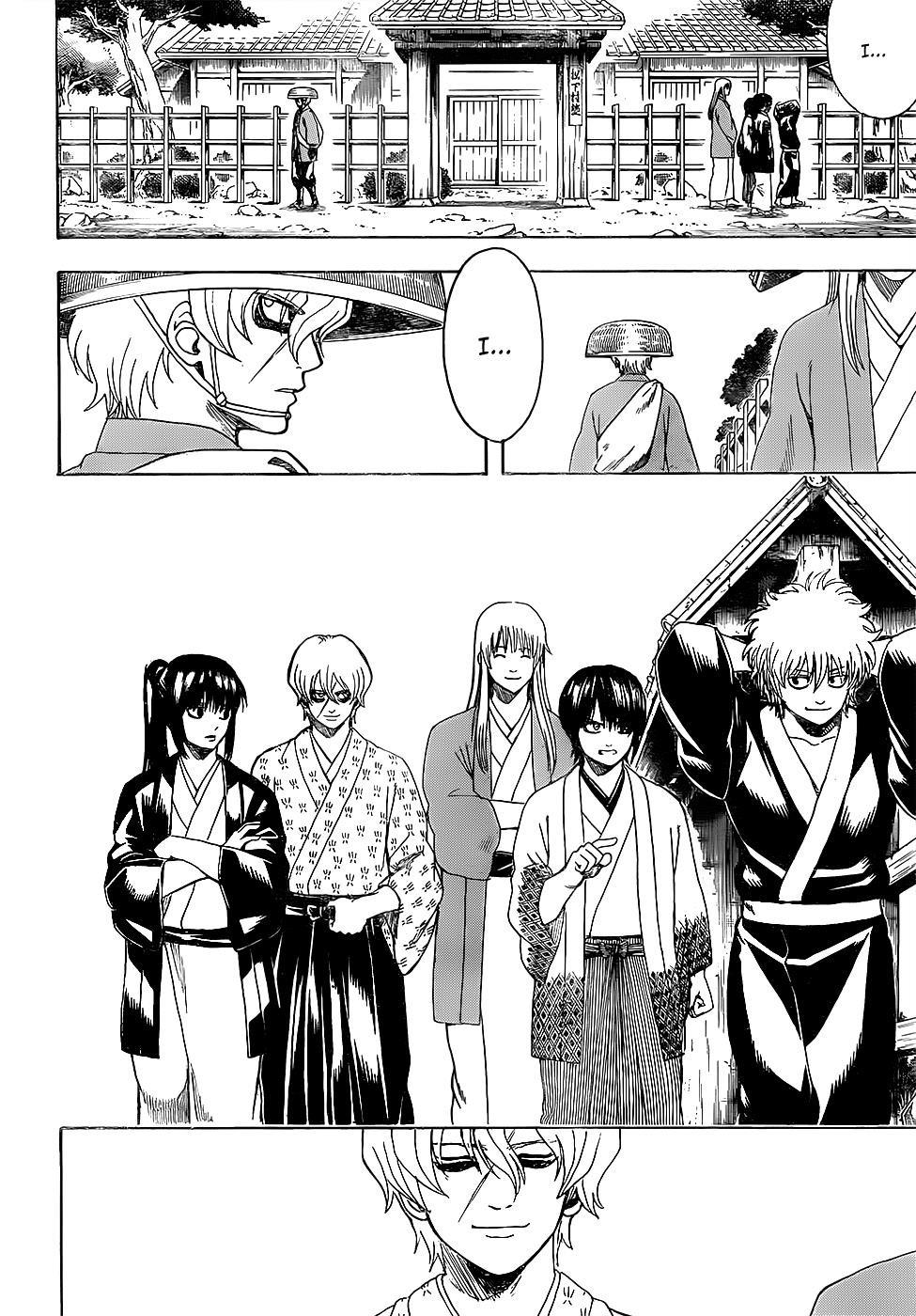 Gintama Chapter, 595 image 004
