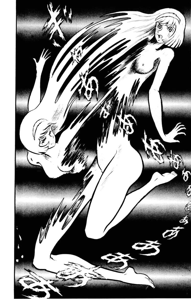 Devilman, Chapter 5 image 150