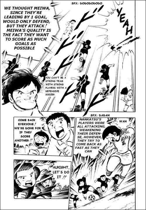 Captain Tsubasa, Chapter 21 image 006