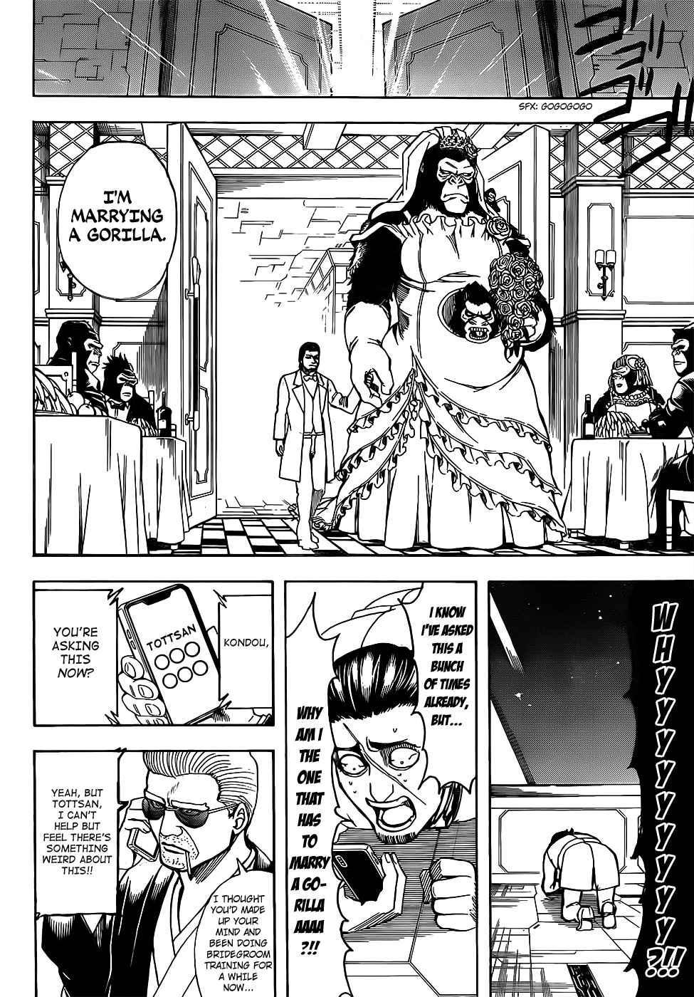 Gintama Chapter, 693 image 008